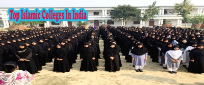 Top Islamic Colleges In India, Best Home Tutor Services - Agla Exam